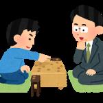 将棋イラスト