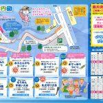 美川サマーフェスティバル会場案内図