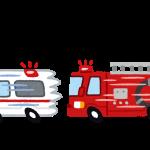 救急車消防車のイラスト