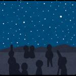天体観測イラスト