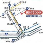 美川グラウンド地図