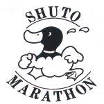 しゅうとうマラソンイラスト