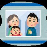 電車に乗る家族のイラスト