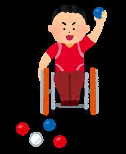 第18回山口県障害者交流ボッチャ大会開催 @ 維新百年記念公園 維新大晃アリーナ