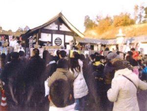 白崎八幡宮「立春:疫滅豆まき大会!」のご案内 @ 白崎八幡宮 拝殿ならびに境内