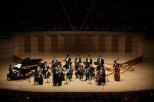 N響メンバーによる室内オーケストラファミリーコンサート @ シンフォニア岩国 コンサートホール